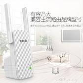 信號放大強器 wifi信號擴大器 增強器 網絡擴展接收中繼器 無線網加強秒殺價 新年禮物