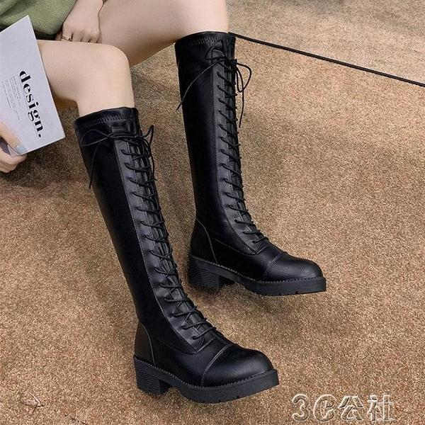 長靴女 長靴女過膝秋冬新款英倫風百搭馬丁靴高筒騎士靴粗跟彈力女靴 快速出貨