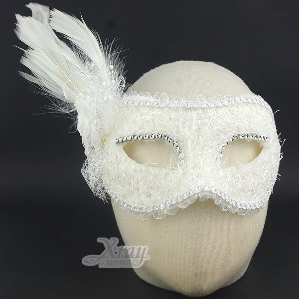 節慶王【W650770】雪白高貴立體眼罩,魔術表演/尾牙/春酒/萬聖節/派對道具/化妝舞會/性感