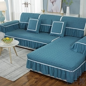 沙發墊四季通用布藝防滑靠背坐墊簡約全包罩巾【極簡生活】