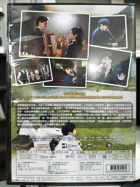 挖寶二手片-Y66-059-正版DVD-電影【新手人生】-伊旺麥奎格 梅蘭妮蘿倫