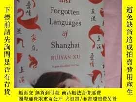 二手書博民逛書店The罕見lost and Forgotten Language