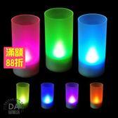 LED 聲控 蠟燭燈 電子蠟燭 附杯子 七彩 小夜燈 裝飾燈 求婚 活動(V50-1048)