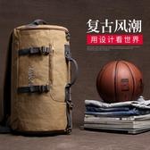 健身包斜背包帆布後背背包多功能男士旅行包運動學生正韓圓筒包戶外休閒大容量