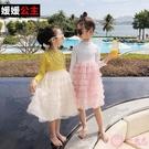 洋裝 女童連身裙2020新款春裝兒童中大童裙子正韓洋氣春秋公主裙蛋糕裙