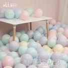 買一送一 創意婚禮結婚房布置用品兒童節生日派對裝飾馬卡龍色加厚亞光氣球 【優樂美】