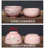 日式創意家用餐具陶瓷碗套裝飯碗碗筷套裝吃飯米飯碗碗碟套裝湯碗QM  晴光小語
