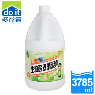多益得生物酵素清潔劑1加侖_送2用噴頭1個