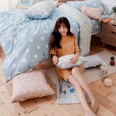床包兩用被組 / 雙人【點點小宇宙-水星藍】含兩件枕套  100%精梳棉  戀家小舖台灣製AAS215