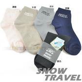 Snow Travel 雪之旅 AH-21多色可選 Coolmax透氣舒適棉襪-M~L號 透氣襪/排汗襪/休閒襪/機能襪