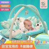 嬰兒健身架器腳踏鋼琴寶寶音樂游戲毯墊新生兒益智玩具0-3-12個月 XW