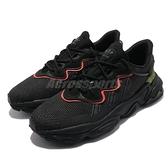 adidas 休閒鞋 Ozweego TR 黑 紅 Trail 男女鞋 愛迪達 戶外底設計 【ACS】 FV1805