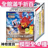 【小福部屋】日本 Takara Tomy pokemon 公仔 模型全4種 皮卡丘 忍者蛙 小軟 波爾凱尼恩