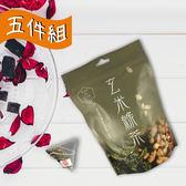 日式風味玄米綠茶 五件組 平均一件$270