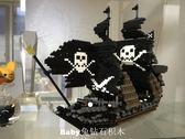 積木益智拼裝玩具模型黑珍珠號海盜船小顆粒【3C玩家】