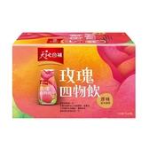 桂格天地合補玫瑰四物飲6入【康是美】