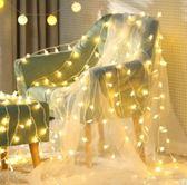 星星燈小彩燈閃燈串燈滿天星少女心房間臥室浪漫布置220v爾碩數位3c
