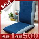椅子 榻榻米 日式和室椅 休閒舒適 高背無腿折疊和式椅-深藍 KOTAS