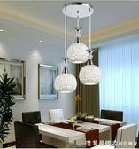 吊燈餐廳三頭創意個性單頭臥室吧台燈現代簡約led飯廳走廊具 igo漾美眉韓衣