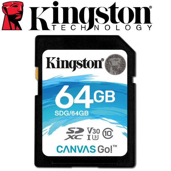 Kingston 金士頓 64GB 64G SDXC SD UHS-I U3 V30 記憶卡 SDG/64GB