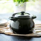 韓式2L陶瓷砂鍋燉鍋湯鍋沙鍋家用煲湯鍋帶...