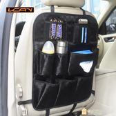 汽車椅背袋置物袋多功能座椅后背雜物掛袋收納箱儲物袋車載懸掛袋  一件免運