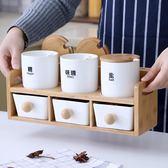 聖誕預熱  調料盒套裝家用六件套創意調料瓶廚房調料罐陶瓷調味罐放鹽調味盒 挪威森林