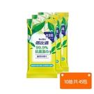 【南紡購物中心】蓓比適-抗菌濕紙巾隨手包(綠茶香)10抽x45包