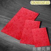 萬元通用無字大小紅包袋個性創意利是封    至簡元素