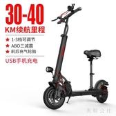 超輕電動滑板車成年電動車折疊代步車便攜式成人迷你電瓶車 CJ4448 『美鞋公社』