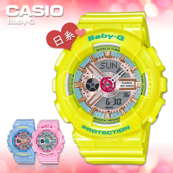 CASIO 卡西歐 手錶專賣店 BABY-G BA-110CA系列 BA-110CA-9AJF 女錶 日系 橡膠錶帶 黃 耐衝擊構造