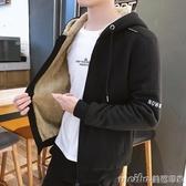 加絨衛衣男連帽開衫運動外套春季韓版潮流加厚夾克韓風chic上衣 美芭