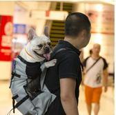 寵物雙肩旅客背包狗狗露頭包通風透氣可水洗單車戶外逛街背包 糖果時尚