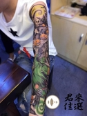 【買二送一】暗黑系紋身貼花臂防水萬聖節刺青全臂貼紙【君來佳選】