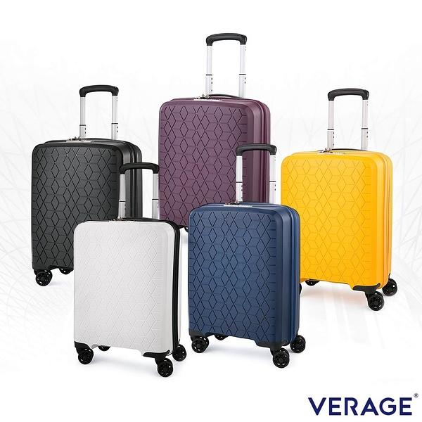 Verage 維麗杰 19吋耐熱耐摔大容量超輕量附安全扣可擴充登機箱行李箱 鑽石風潮 原廠公司貨
