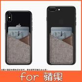 蘋果 iPhone11 Pro Max SE2  i7 Plus i8plus XS MAX IX XR 透明軟殼 手機殼 帆布口袋 插卡 訂製 DC
