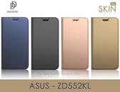 加贈掛繩【SKIN 隱扣式】 for華碩 ZenFone4 Selfie Pro ZD552KL 皮套側掀側翻套手機套殼保護套殼