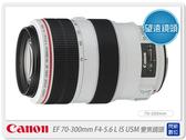 Canon EF 70-300mm F4.0-5.6 L IS USM 鏡頭(70-300L,公司貨)