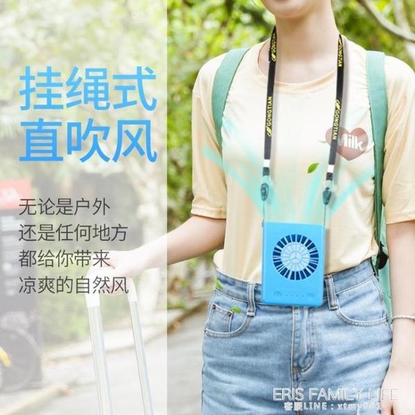 共田 W910掛脖小風扇 充電小型懶人便攜式隨身攜帶旅行掛頸掛脖子