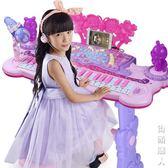 電子琴兒童玩具 1-3-6歲女孩初學者寶寶多功能鋼琴話筒可彈奏充電 igo街頭潮人