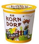 高頓雞蓉玉米風味粥x12杯/箱【合迷雅好物超級商城】
