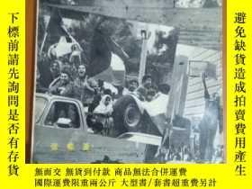 二手書博民逛書店罕見世紀之戰目擊記,一箇中國記者的海灣戰爭釆訪錄Y22537 張