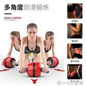 健腹輪回彈腹肌輪男女士卷腹練腹肌滾輪運動健身器材家用收腹滑輪【帝一3C旗艦】IGO