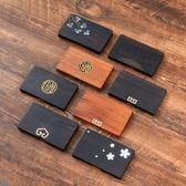 中國風復古典紅木女式桌面定制名片盒創意高檔黑檀木制質男式 黛尼時尚精品