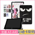 宏基 Acer Iconia Tab 1...