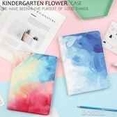 iPad pro ipad mini4保護套5硅膠迷你3蘋果平板電腦a1489超薄創意 暖心生活館