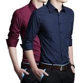男士正裝休閒青年韓版修身長袖襯衫西裝