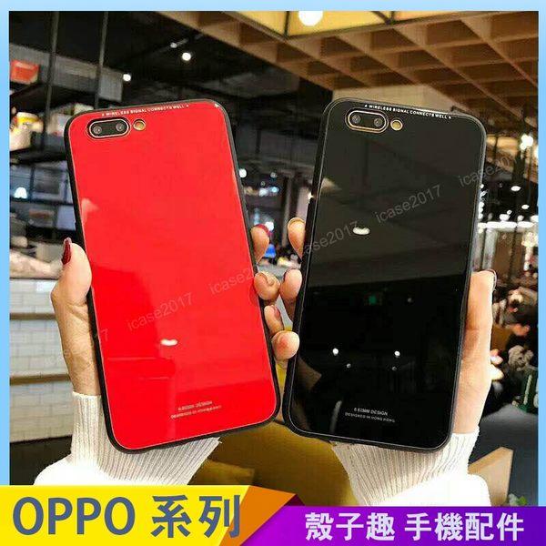 玻璃殼 OPPO AX7 pro AX5 A3 A75S A75 A73 A57 F1S 玻璃背板手機殼 黑邊軟框 全包邊防摔殼 保護殼保護套