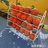 籃球架 幼兒園兒童籃球足球皮球收納架展示架球框排球收納筐裝球車陳列架YTL