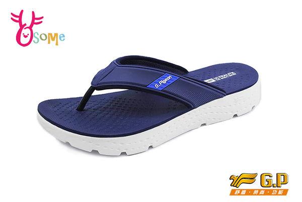 GP拖鞋 男款 防滑柔軟防水夾腳拖鞋 N8973#藍色◆OSOME奧森鞋業